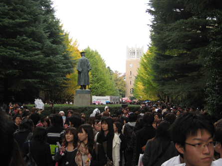 Waseda-sai 2009