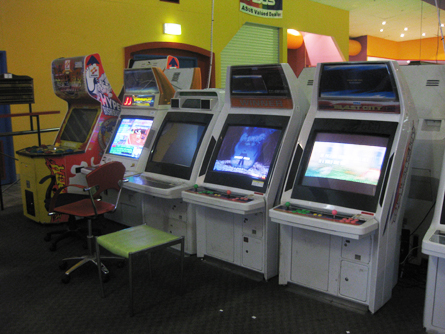 Only Asians seem to care about arcades.