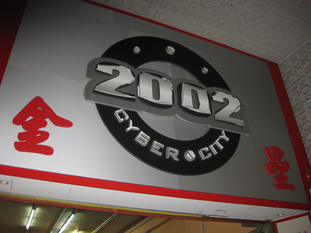2002 Cyber City